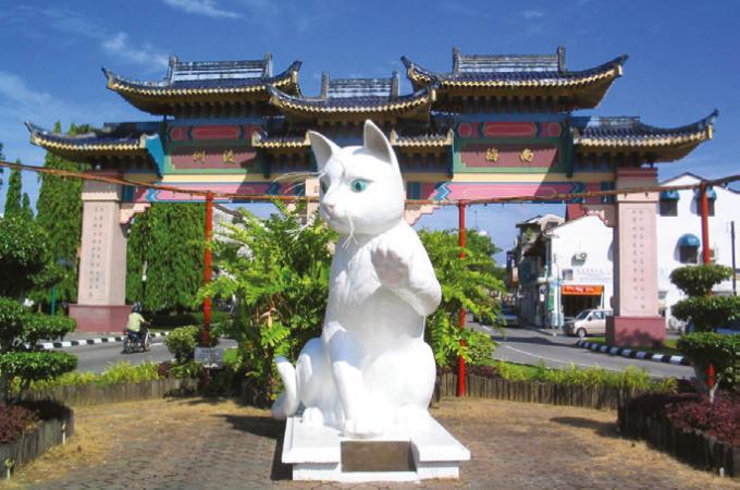 şehirnotları-kuching
